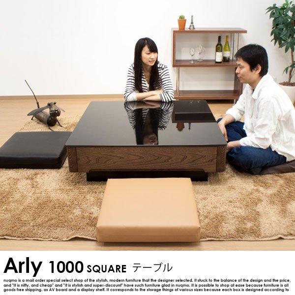 ラグジュアリーガラストップテーブル Arly(1000スクエアサイズ) の商品写真その2