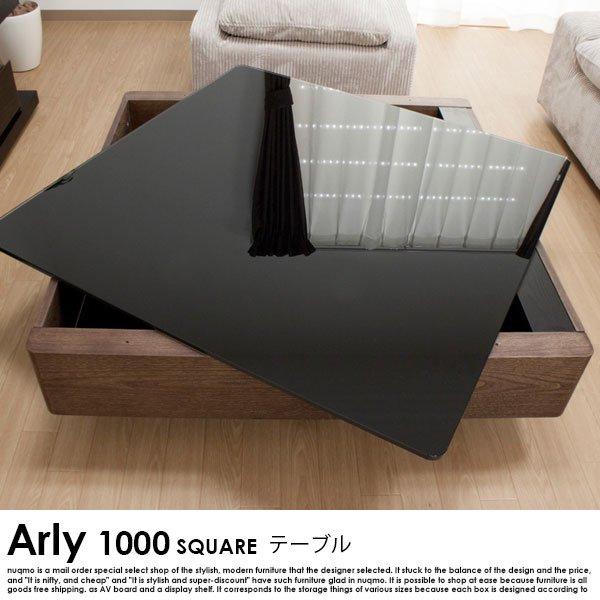 ラグジュアリーガラストップテーブル Arly(1000スクエアサイズ) の商品写真その4