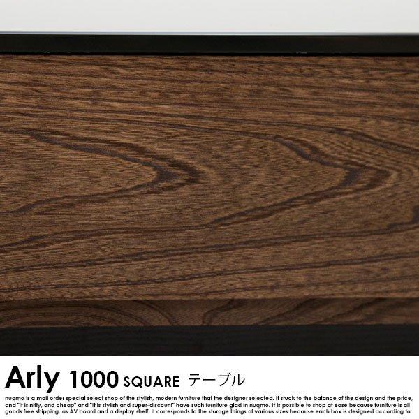 ラグジュアリーガラストップテーブル Arly(1000スクエアサイズ) の商品写真その5