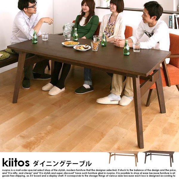 北欧スタイルデザイン ダイニングテーブル kiitos【キートス】W160 の商品写真その2
