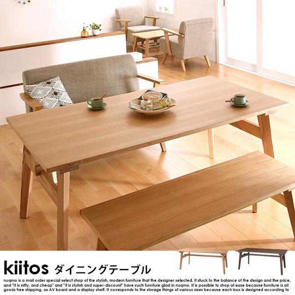 北欧スタイルデザイン ダイニングテーブル kiitos【キートス】W160 の商品写真その4