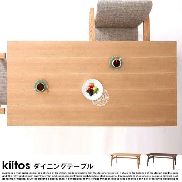北欧スタイルデザイン ダイニングテーブル kiitos【キートス】W160 の商品写真その6