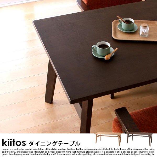北欧スタイルデザイン ダイニングテーブル kiitos【キートス】W160 の商品写真その8