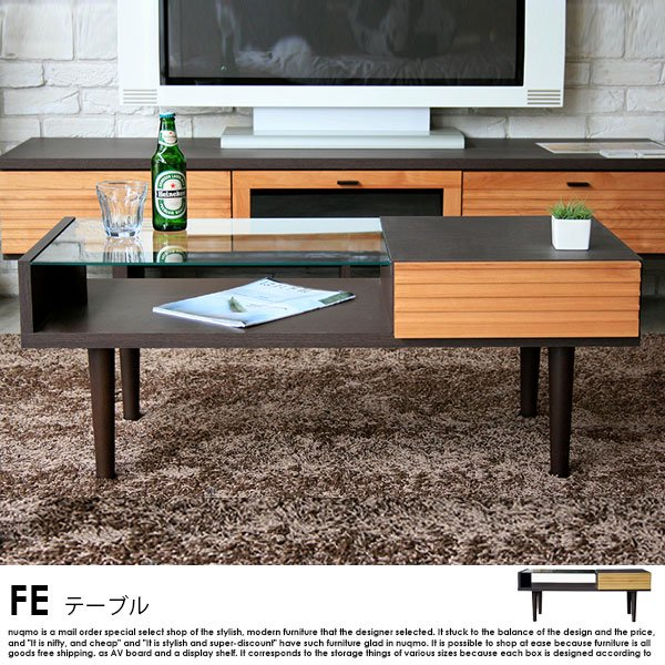 日本製 リビングテーブル FE【エフ・イー】代引不可SALEの商品写真大
