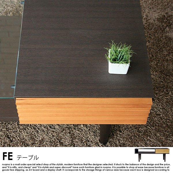 日本製 リビングテーブル FE【エフ・イー】 の商品写真その3