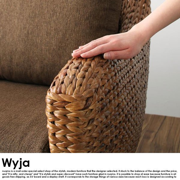 ウォーターヒヤシンス Wyja【ウィージャ】ソファ3人掛けソファ の商品写真その3