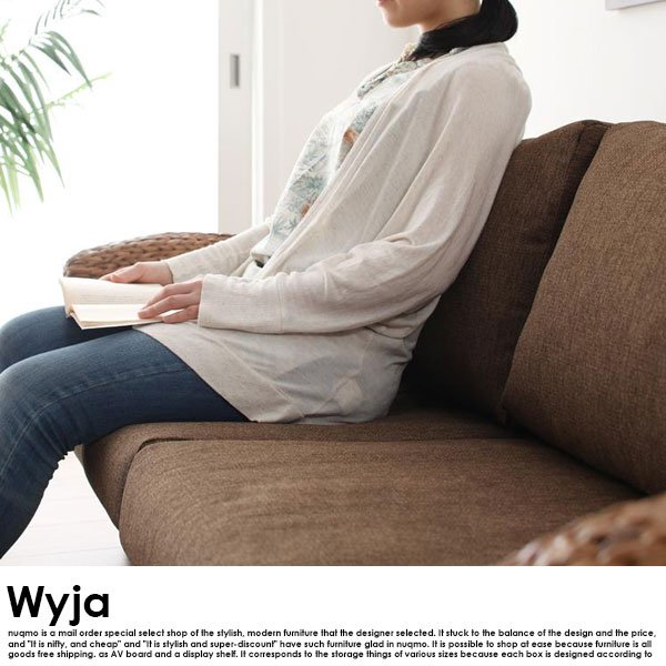 ウォーターヒヤシンス Wyja【ウィージャ】ソファ3人掛けソファ の商品写真その4