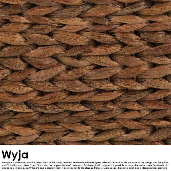 ウォーターヒヤシンス Wyja【ウィージャ】オットマン単品 の商品写真その5