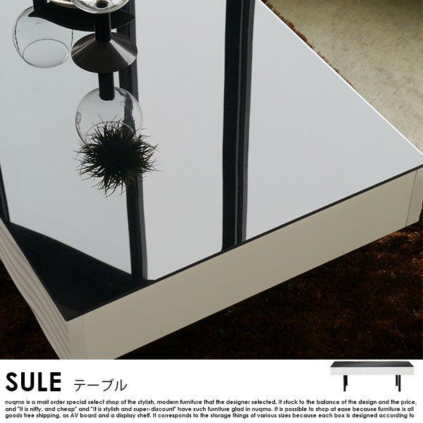日本製 リビングテーブル SULE【シュール】代引不可SALE の商品写真その3
