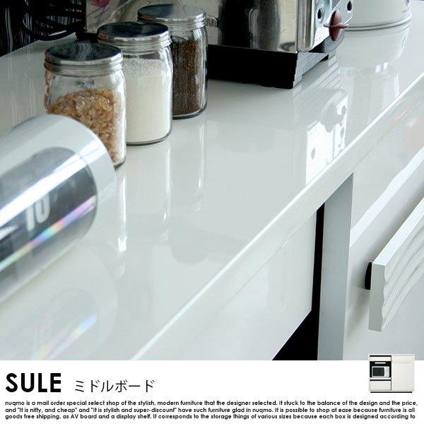 日本製 120 レンジ台 SULE【シュール】代引不可SALE の商品写真その3