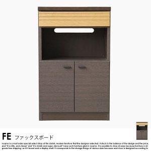 日本製 ファックスボード FEの商品写真