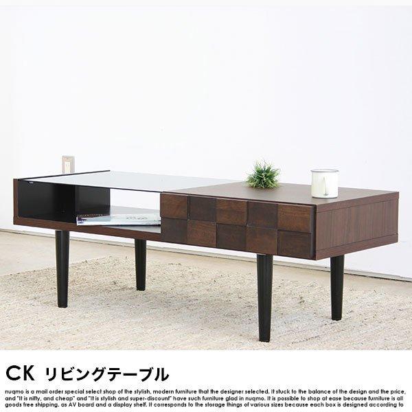 日本製リビングテーブル COLK【コルク】の商品写真大