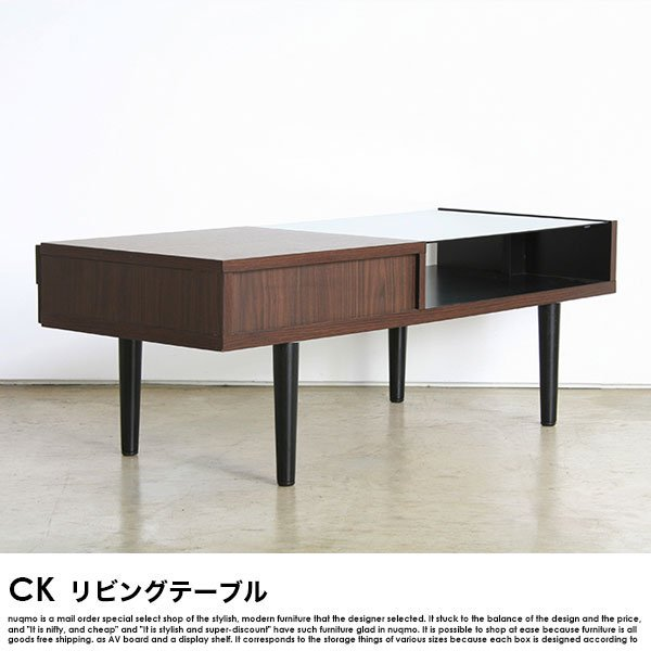 日本製リビングテーブル COLK【コルク】代引不可の商品写真その1