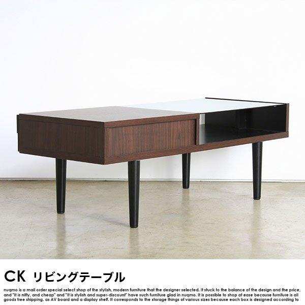 日本製リビングテーブル COLK【コルク】の商品写真その1