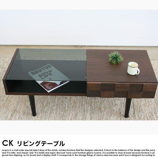 日本製リビングテーブル COLK【コルク】 の商品写真その2