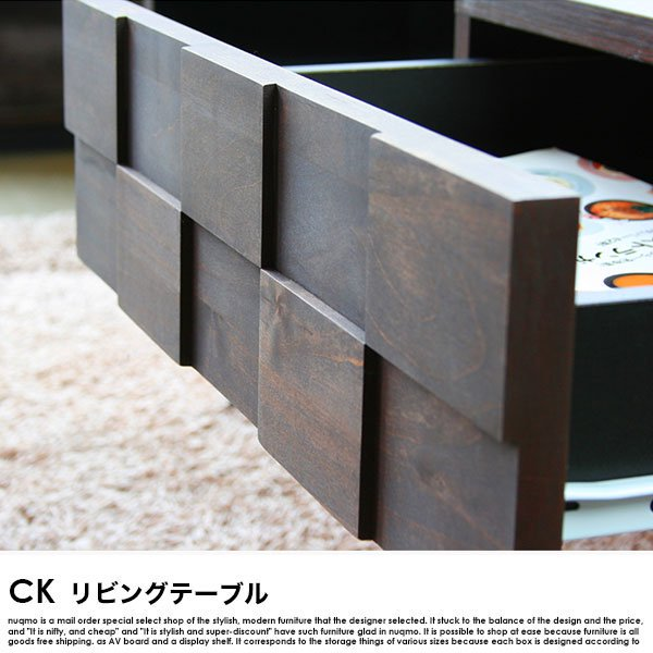 日本製リビングテーブル COLK【コルク】 の商品写真その3