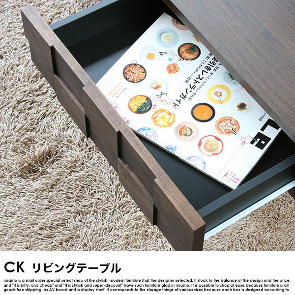日本製リビングテーブル COLK【コルク】 の商品写真その4