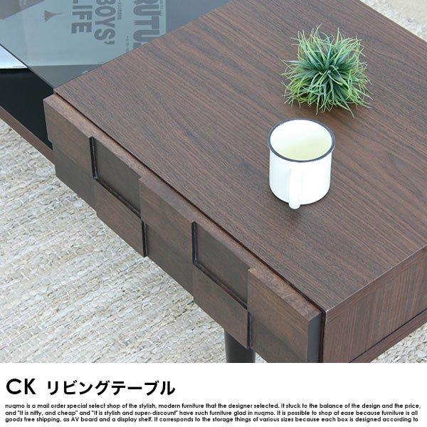 日本製リビングテーブル COLK【コルク】 の商品写真その5