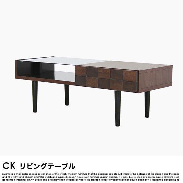 日本製リビングテーブル COLK【コルク】 の商品写真その6