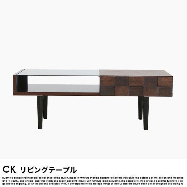 日本製リビングテーブル COLK【コルク】 の商品写真その7