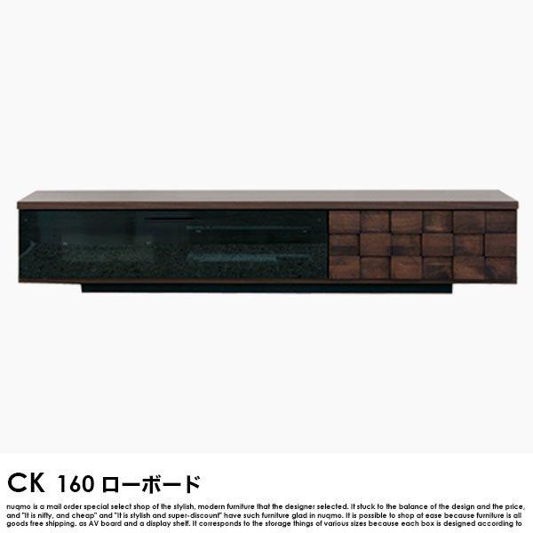 日本製テレビ台 160ローボード COLK【コルク】の商品写真大