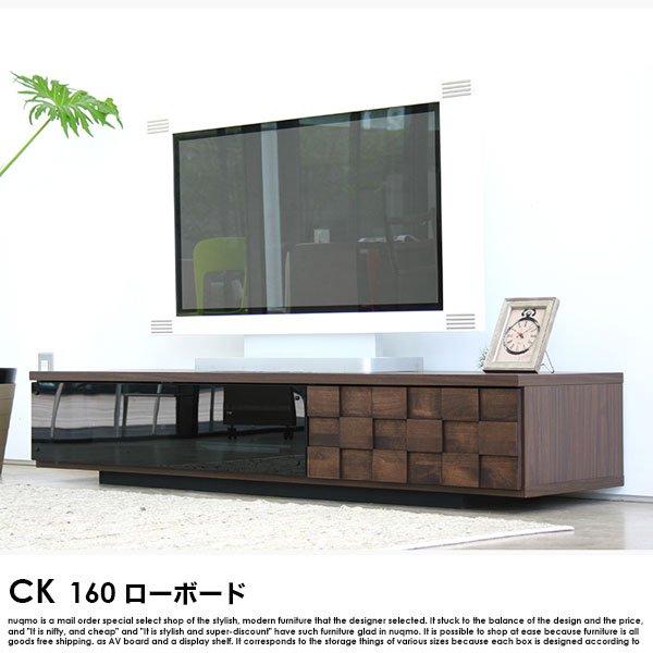 日本製テレビ台 160ローボード COLK【コルク】の商品写真その1