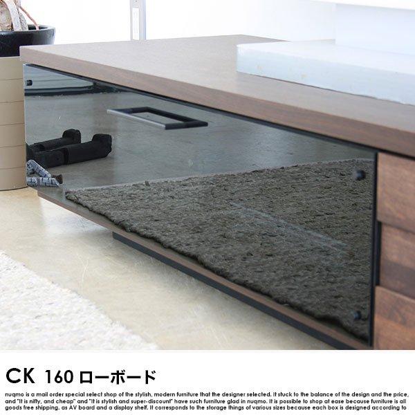 日本製テレビ台 160ローボード COLK【コルク】 の商品写真その3