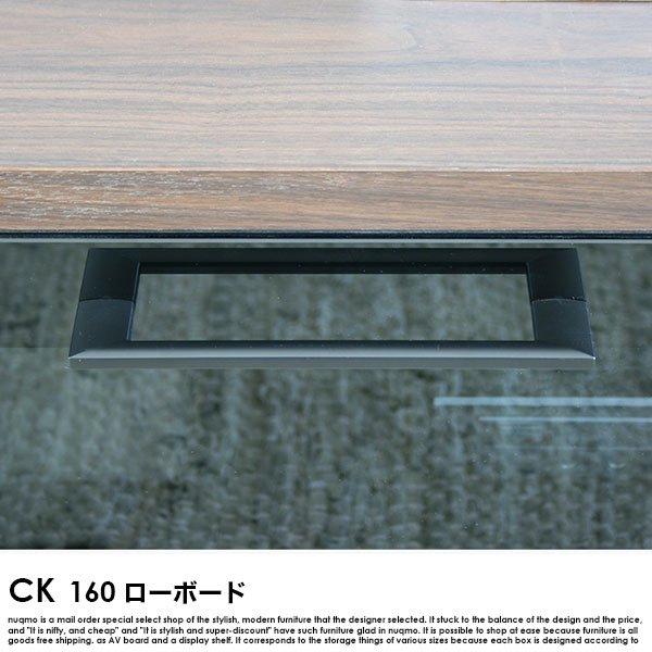 日本製テレビ台 160ローボード COLK【コルク】 の商品写真その4