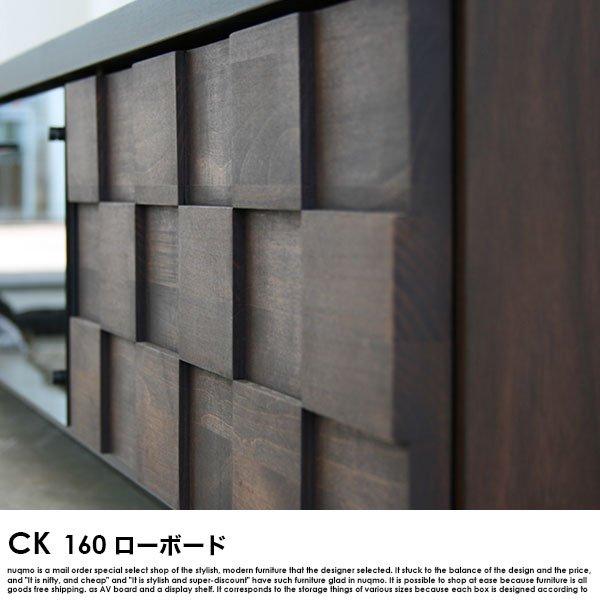 日本製テレビ台 160ローボード COLK【コルク】 の商品写真その6