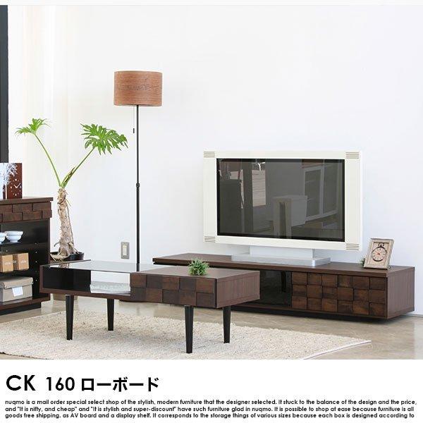 日本製テレビ台 160ローボード COLK【コルク】 の商品写真その7