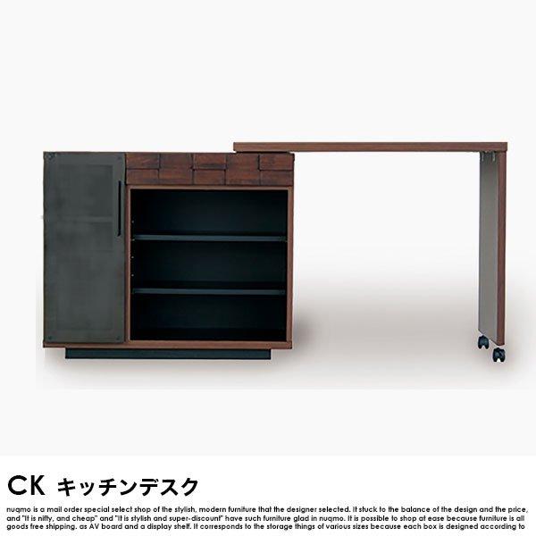 日本製 キッチンデスク COLK【コルク】の商品写真大