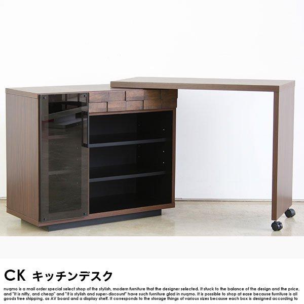 日本製 キッチンデスク COLK【コルク】の商品写真その1