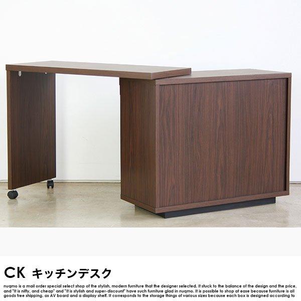 日本製 キッチンデスク COLK【コルク】 の商品写真その2