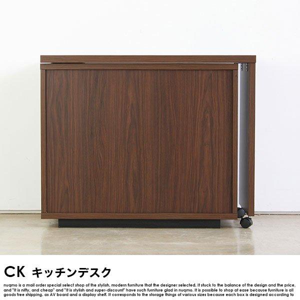 日本製 キッチンデスク COLK【コルク】 の商品写真その3