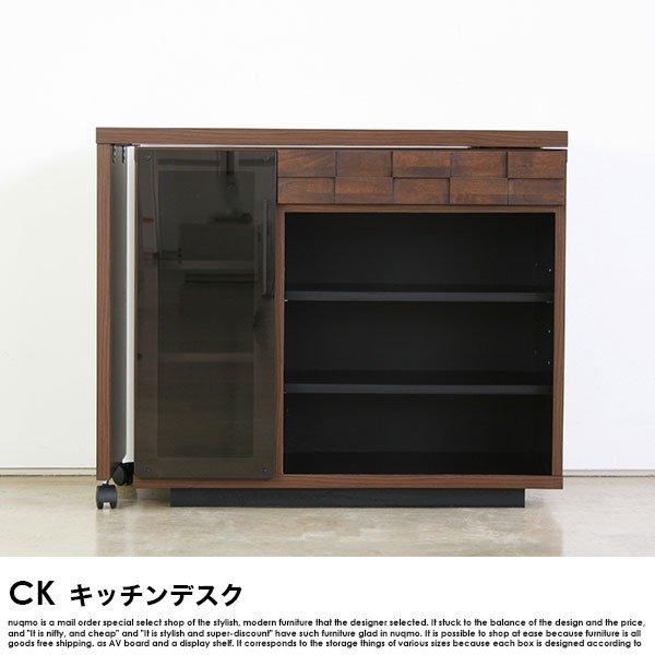 日本製 キッチンデスク COLK【コルク】 の商品写真その4