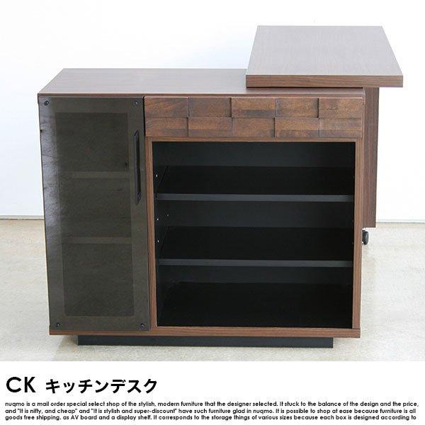 日本製 キッチンデスク COLK【コルク】 の商品写真その5