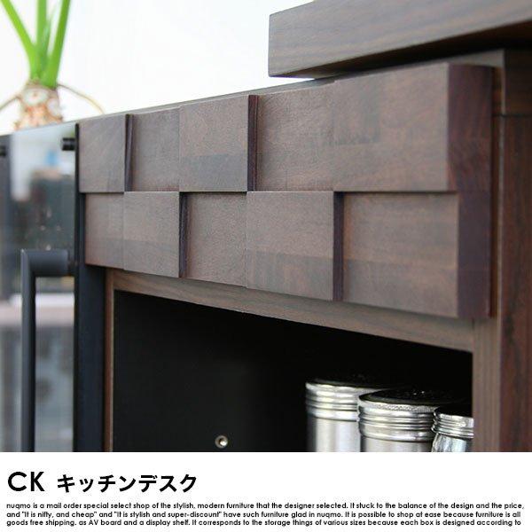 日本製 キッチンデスク COLK【コルク】 の商品写真その6