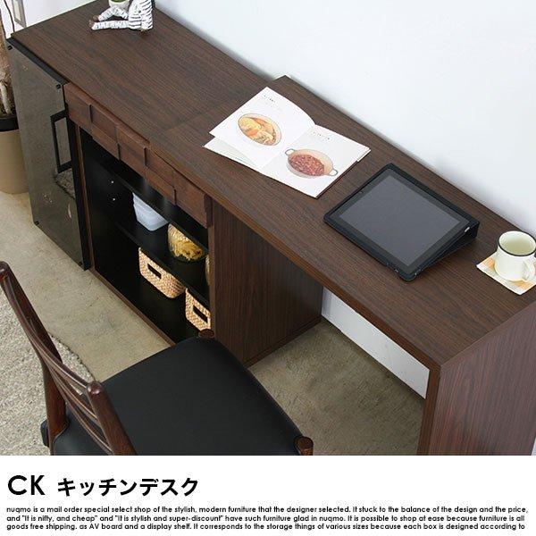 日本製 キッチンデスク COLK【コルク】 の商品写真その7