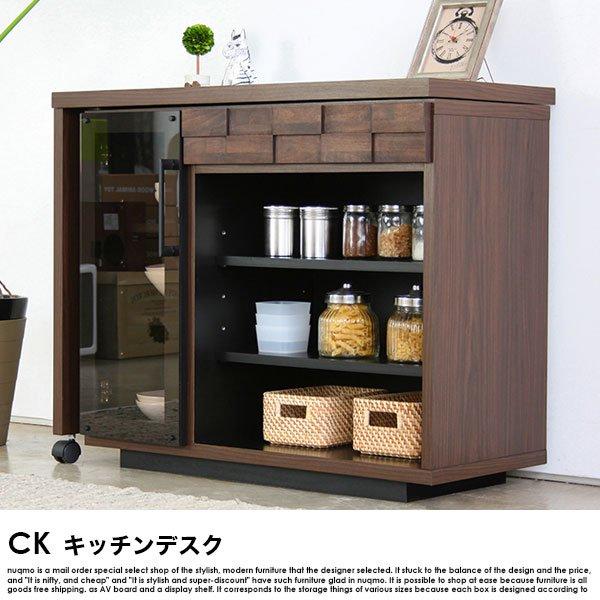 日本製 キッチンデスク COLK【コルク】 の商品写真その8