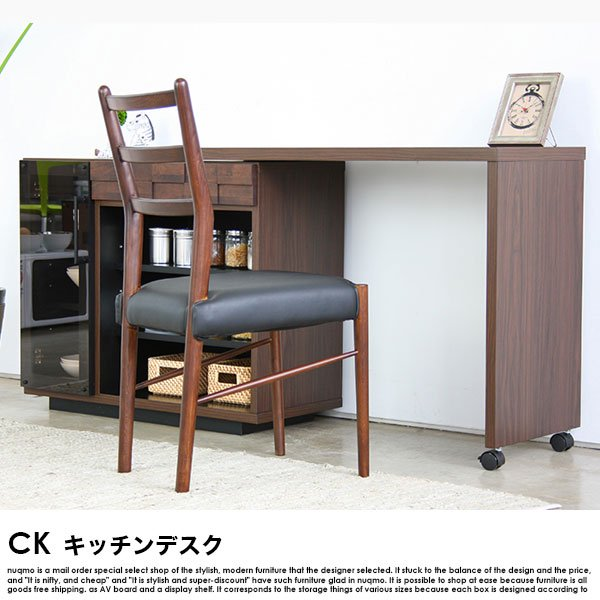 日本製 キッチンデスク COLK【コルク】 の商品写真その9