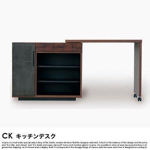 日本製 キッチンデスク COLの商品写真