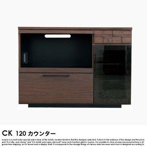 日本製 120 カウンター COLK【コルク】の商品写真