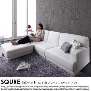 フロアレザーカウチソファー Sの商品写真