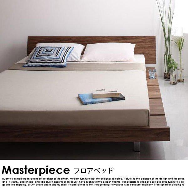 北欧ベッド ローベッド Masterpiece【マスターピース】クイーンフレーム フレームのみの商品写真その1