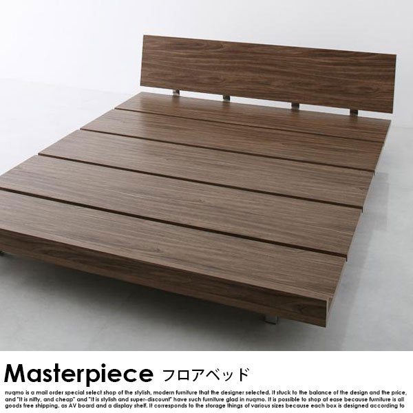 ローベッド Masterpiece【マスターピース】クイーンフレーム フレームのみ の商品写真その2