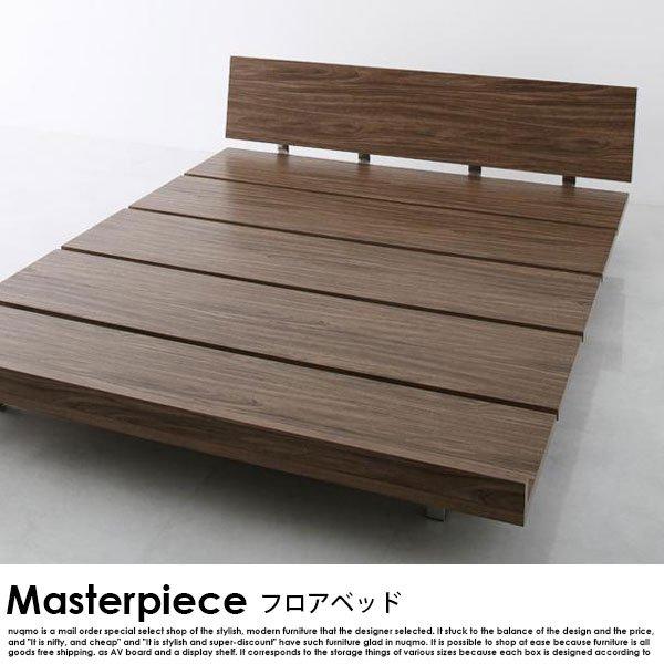 北欧ベッド ローベッド Masterpiece【マスターピース】クイーンフレーム フレームのみ の商品写真その2