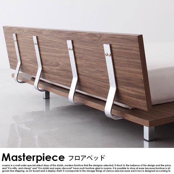 北欧ベッド ローベッド Masterpiece【マスターピース】クイーンフレーム フレームのみ の商品写真その3