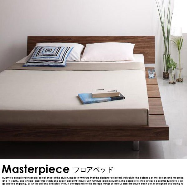 ローベッド Masterpiece【マスターピース】キングフレーム ベッドフレームのみの商品写真その1
