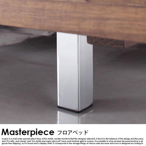 ローベッド Masterpiece【マスターピース】キングフレーム ベッドフレームのみ の商品写真その4