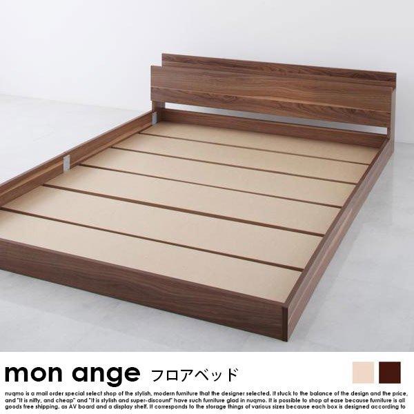 フロアベッド mon ange【モナンジェ】プレミアムポケットコイルマットレス付 ダブル の商品写真その5